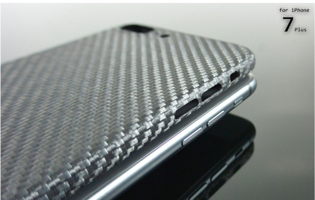 Carbon Cover Apple iPhone 7 Plus